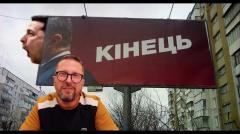 Анатолий Шарий. Я высморкаюсь в зама главы Офиса Президента от 06.11.2020