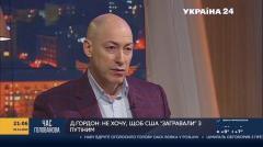 О посте Зеленского, адресованном российскому режиссеру Сарику Андреасяну