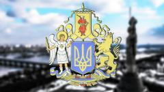 60 минут. Эскиз Большого герба Украины вызвал жаркий спор в соцсетях