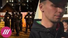 Еще одна смерть в Беларуси. Что случилось с Романом Бондаренко, и за что заводят сотни уголовных дел