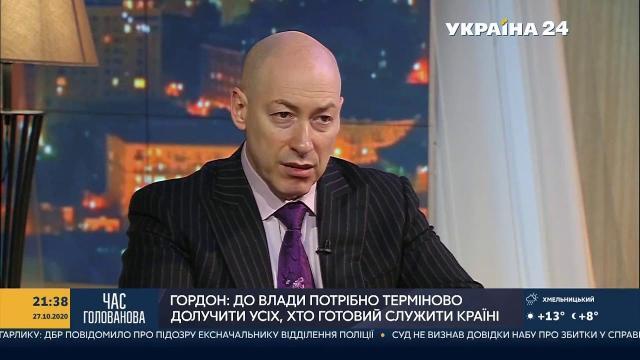 Дмитрий Гордон 24.11.2020. Никто не может помочь Зеленскому привести Украину к миру – ключи от мира в кармане Путина
