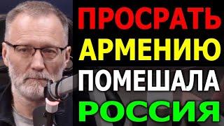 Железная логика с Сергеем Михеевым 11.11.2020. Пашинян просрал Армению, если бы не Россия. Азербайджан должен ответить за вертолёт