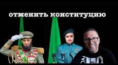 Анатолий Шарий. Зеленский объявит себя императором от 02.11.2020