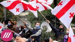 В Грузии оппозиция протестует и требует перевыборов. Есть ли на это шансы