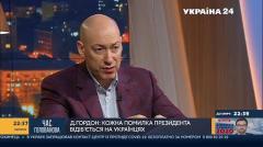 Уход Зеленского станет украинской катастрофой – Порошенко и Медведчук разорвут Украину