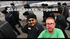 Анатолий Шарий. Денис Бигус на самом деле отмывал средства от 04.11.2020