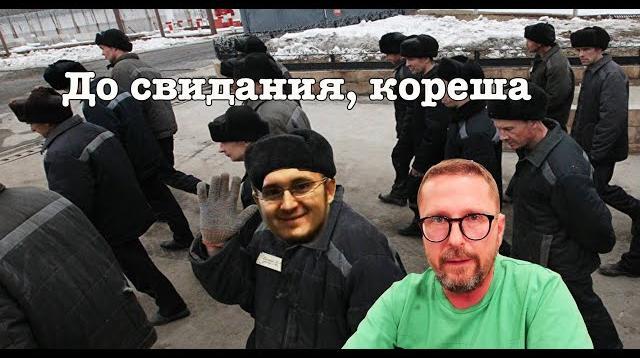 Анатолий Шарий 04.11.2020. Денис Бигус на самом деле отмывал средства