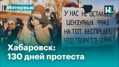 Навальный LIVE. Мы ресурсная колония Кремля: Алексей Ворсин о Дегтяреве, протестах и задержаниях журналистов от 17.11.2020