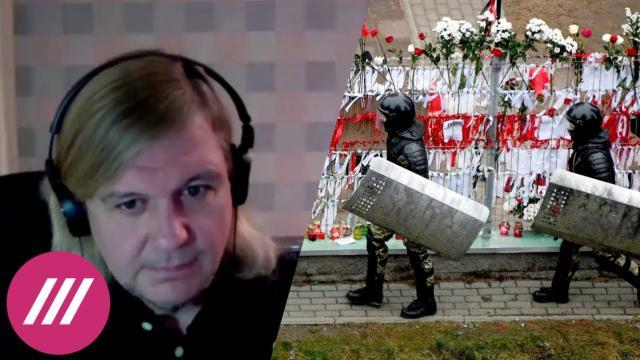 Телеканал Дождь 18.11.2020. Прекратите массовые репрессии! Лявон Вольский о письме литераторов к Лукашенко