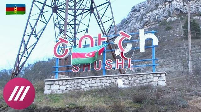 Телеканал Дождь 10.11.2020. Карабах заявил о потере Шуши. Пойдет ли армия Азербайджана дальше на Степанакерт