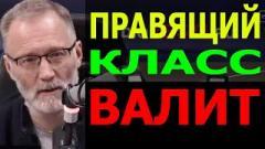 Железная логика. Принуждать страны к нашей модели развития! Военно-политические интересы России в приоритете от 09.11.2020