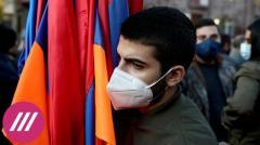 Дождь. Россия подвела Армению или спасла от 12.11.2020