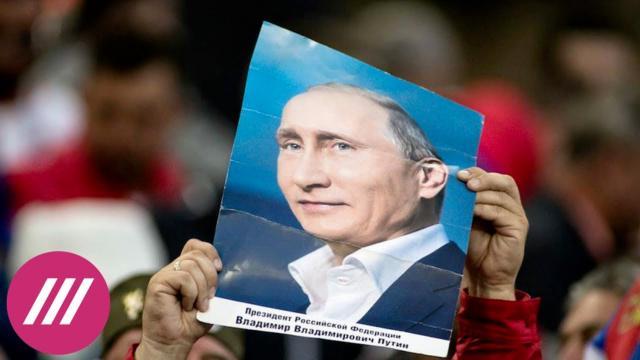 Телеканал Дождь 19.11.2020. Депутат порвал портрет Путина и попал в руки полиции