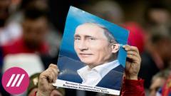 Дождь. Депутат порвал портрет Путина и попал в руки полиции от 19.11.2020