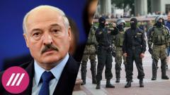 Террор в Беларуси. Охота на протестующих и необоснованная жестокость в изоляторах