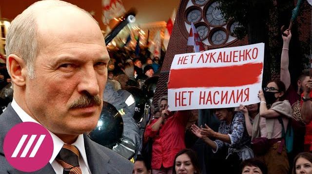 Телеканал Дождь 08.11.2020. Для людей нет будущего в Беларуси при Лукашенко. Как прошел протестный «Марш народовластия»