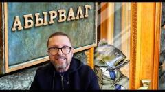 Анатолий Шарий. Обнаружен главный вор страны от 12.11.2020