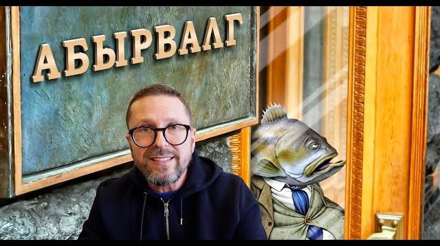 Анатолий Шарий 12.11.2020. Обнаружен главный вор страны