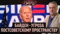 СРОЧНО! АЗЕРБАЙДЖАН СБИЛ РОССИЙСКИЙ ВЕРТОЛЕТ. СМЕРШ