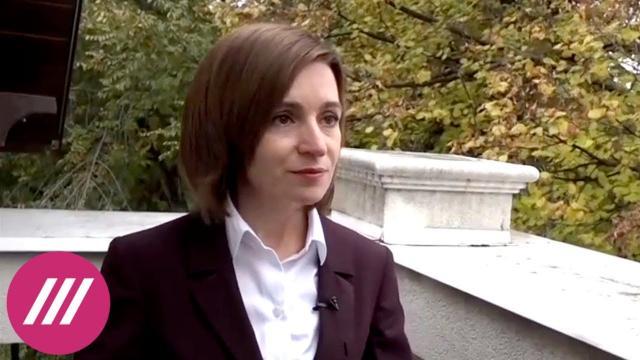 Телеканал Дождь 17.11.2020. Первое интервью избранного президента Молдовы Санду российскому ТВ