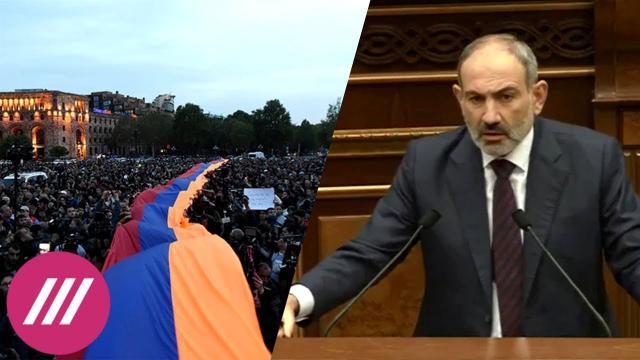 Телеканал Дождь 16.11.2020. Глава МИД Армении ушел в отставку, митинги продолжаются. Усидит ли Пашинян и кто может его заменить
