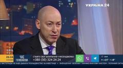 С Путиным можно говорить только с позиции силы