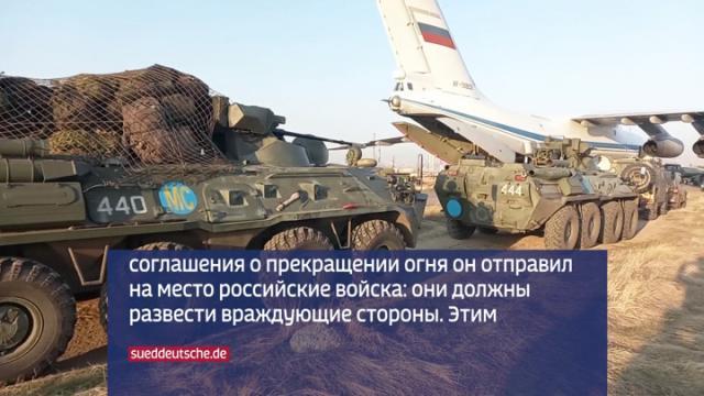 Видео 12.11.2020. 60 минут. Турецкие СМИ: последнее слово в Нагорном Карабахе осталось за Москвой