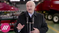 Дождь. Кто слил прослушку белорусских чиновников и кого хотят подставить спецслужбы от 21.11.2020