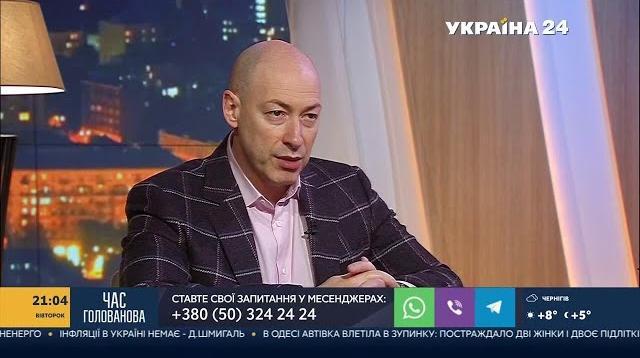 Дмитрий Гордон 14.11.2020. О болезни и уходе Путина