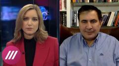 Россия слила Армению. Саакашвили о перемирии в Карабахе, протестах в Ереване и выборах в Грузии
