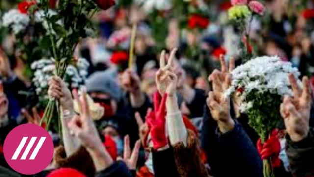 Телеканал Дождь 20.11.2020. Тысячи на похоронах и оправдания от Лукашенко: Беларусь прощается с Романом Бондаренко