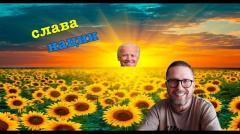 Анатолий Шарий. Над Украиной встает солнце Байдена от 08.11.2020