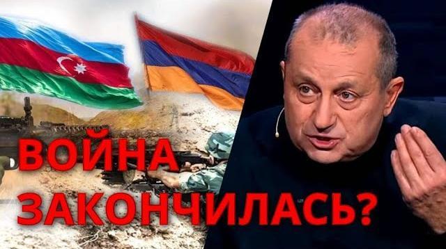 Соловьёв LIVE 15.11.2020. Яков Кедми о конфликте в Нагорном Карабахе, победе России и позиции Турции в мире