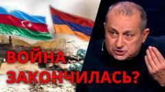 Соловьёв LIVE. Яков Кедми о конфликте в Нагорном Карабахе, победе России и позиции Турции в мире от 15.11.2020