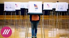 Дождь. Байден обгоняет Трампа, интрига нарастает. Исход выборов решат Пенсильвания и Мичиган от 04.11.2020