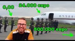 Во сколько Украине обошелся Маркив
