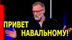 Улица повесит вас на фонаре! Армянский Навальный привел страну к катастрофе от 16.11.2020