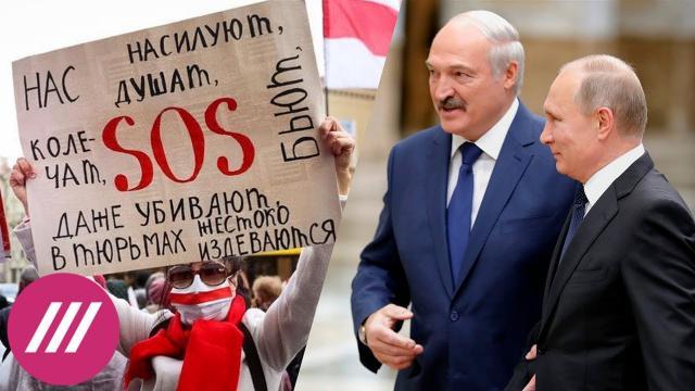 Телеканал Дождь 15.11.2020. России надо помочь Лукашенко - собрать чемодан и вывезти его. Болкунец о ситуации в Беларуси