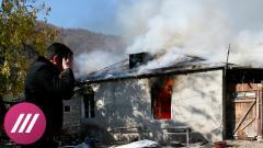 Дождь. Люди сжигают дома и пилят лес - ничего не оставляют. Карабах перед передачей земель Азербайджану от 16.11.2020