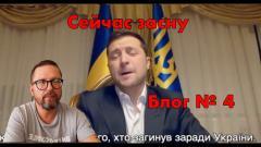 А потом души украинцев проходят через мой кабинет