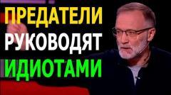 Сергей Михеев. Алиев выскользнул из-под Эрдогана. Пашинян дурак - он должен уйти в отставку