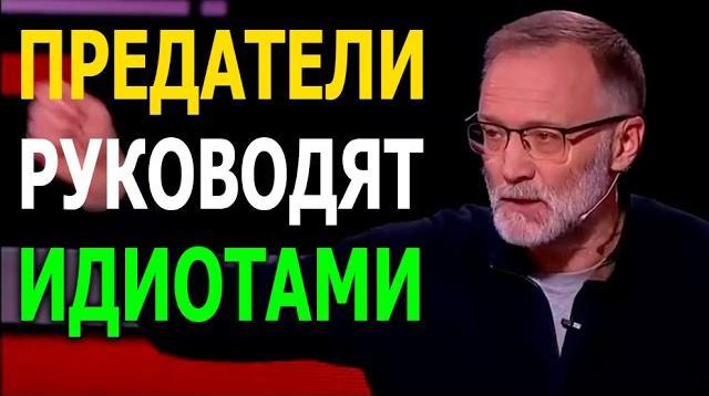 Видео 11.11.2020. Сергей Михеев. Алиев выскользнул из-под Эрдогана. Пашинян дурак - он должен уйти в отставку
