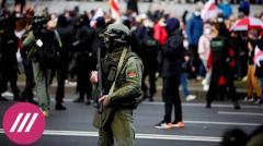 Не забудем, не простим!: как прошел марш оппозиции в Минске