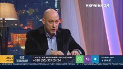 О победе Санду на выборах в Молдове и своем интервью с ней, вызвавшем раздражение в Кремле