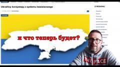 Наконец нашли виновного в потере Крыма