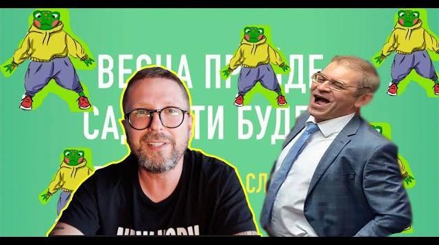 Анатолий Шарий 15.11.2020. 4 млн евро на друга Порошенко, зато борщ наш