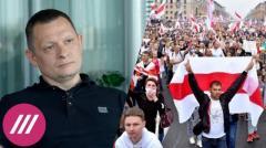 Дождь. Протест в Беларуси будет переходить в другую форму. Член КС Богрецов о возросшем насилии и угрозах от 12.11.2020