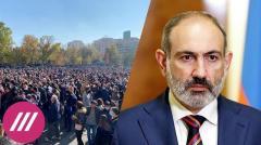 Дождь. Продавший нашу землю должен уйти. Как Ереван протестует против условий мира в Карабахе от 11.11.2020