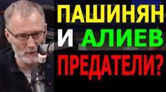 Железная логика. Выборы в Молдавии. Кризис в Армении. В Тихановскую не верят. Нам выгодна гражданская война в США 16.11.2020