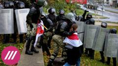 Дождь. Людей кладут пластами друг на друга. Рассказ фотографа из Минска о жестокости силовиков от 17.11.2020